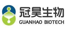 冠昊生物科技股份有限公司