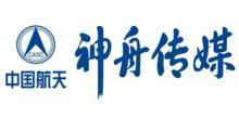 北京神舟航天文化创意传媒有限责任公司