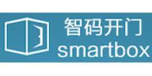 武汉智码开门电子科技有限责任公司