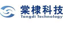 上海棠棣信息科技股份有限公司