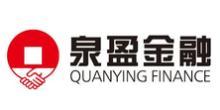 上海泉盈金融信息服务有限公司