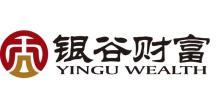 银谷财富(北京)投资管理有限公司