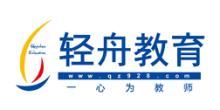 北京轻舟教育咨询有限公司