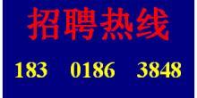 上海大型近海运输公司