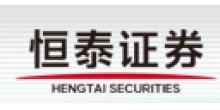 恒泰证券股份有限公司上海水电路证券营业部