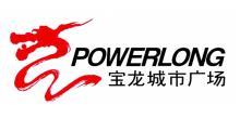 郑州宝龙商业物业管理有限公司