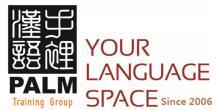 西安淏铭语言文化传播有限公司