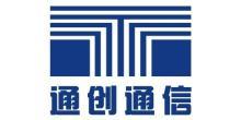 深圳市通创通信必发888官网登录