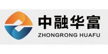 中融华富(北京)投资基金管理有限公司湖北分公司