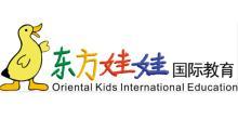 南京东方娃娃教育培训中心