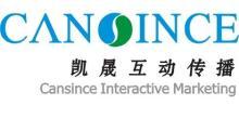 凯晟互动(北京)文化传播有限责任公司