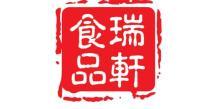 上海瑞轩食品有限公司