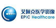 北京艾佩克医学影像科技有限公司