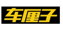 苏州车厘子网络科技有限公司