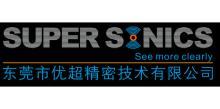 东莞市优超精密技术有限公司