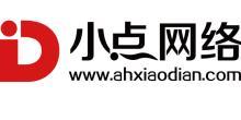 安徽小点网络科技有限公司