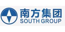 重庆南方集团有限公司