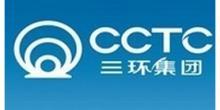 潮州三环(集团)股份有限公司