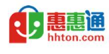 惠惠通网络