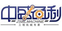 天津市中盛百利工程机械有限公司