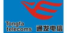 四川通发电信股份有限公司