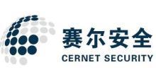 北京赛尔汇力安全科技有限公司