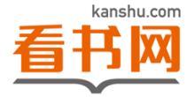 成都古羌科技有限公司北京软件分公司