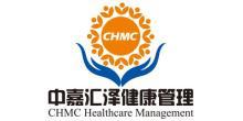 北京中嘉汇泽健康管理有限公司