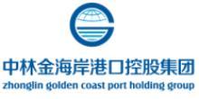 如皋港务集团有限公司上海分公司