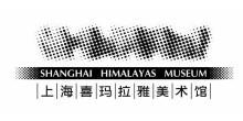 上海证大喜玛拉雅美术馆
