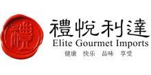 北京三重冠商贸有限责任公司