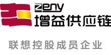 增益供应链仓储物流(东莞)有限公司