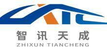 北京智讯天成技术有限公司