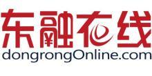 东虹桥互联网金融信息服务有限公司