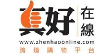 御好国际贸易(上海)有限公司