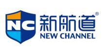 新航道(北京)管理咨询有限公司