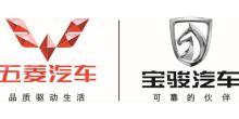 五菱汽车销售浙江
