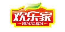 湛江市欢乐家食品有限公司