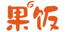 宁波果饭网络科技有限公司