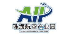 珠海市航空产业园管理委员会