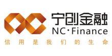 宁波宁创金融科技有限公司