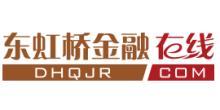 上海东虹桥互联网金融信息服务有限公司