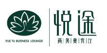 广州悦途网络科技有限公司