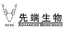 杭州先端生物科技有限公司
