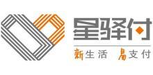 国通星驿网络科技有限公司
