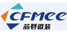 合肥芯碁微电子装备有限公司