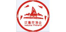 青海可鲁克渔业有限公司上海分公司