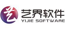 上海艺界软件有限公司