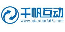 天津千帆互动网络技术有限公司