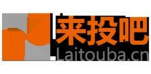 上海来投吧信息技术有限公司